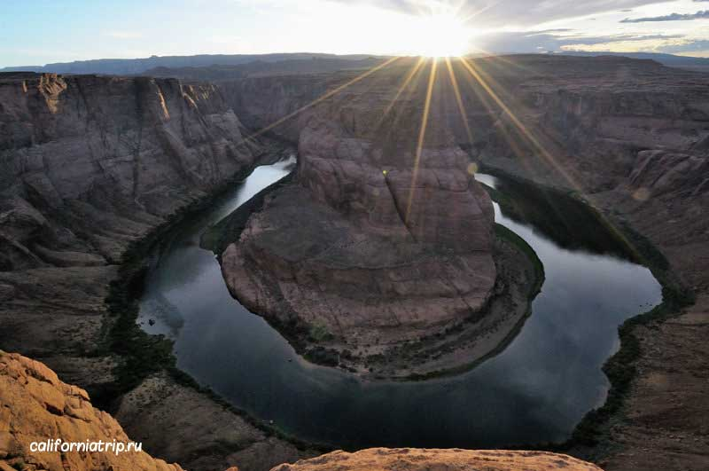 Horseshoe Bend - Подкова реки Колорадо